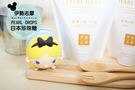 BaiBaiCamera 日本 PEARL DROPS 伊勢志摩 珍珠糖 糖果 珍珠粉 珍珠肌 8粒入 高雅甜美滋味