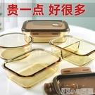 餐盒 耐熱玻璃飯盒可微波爐加熱專用上班族冰箱保鮮盒分隔型便當帶蓋碗 小明同學