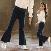 牛仔褲 女童牛仔褲春秋小女孩7洋氣喇叭韓版【小天使】