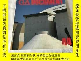 二手書博民逛書店GA罕見Document 44(英、日、雙語)Y8204 世界建築 世界建築