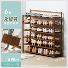 90公分六層免組裝楠竹鞋架