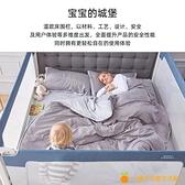 床圍欄嬰兒防摔防護欄桿兒童安全防掉1.8米2米床上通用床護欄【小橘子】