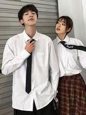 情侶裝白色襯衫男長袖韓版潮流班服畢業學生情侶裝襯衣學院風套裝夏裝寸 貝芙莉