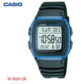 CASIO 藍框方形大數字數位膠帶電子錶 W-96-2A 學生錶 當兵軍用錶 公司貨 10年長效電力 | 名人鐘錶