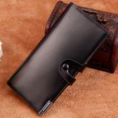 韓版青年手包軟皮商務皮夾手機包HL483『M&G大尺碼』