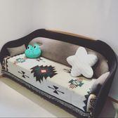 歐式沙發墊沙發巾北歐棉線沙發套布藝全蓋防滑幾何沙發墊地毯蓋布