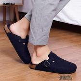 拖鞋男冬室內家用保暖個性潮流包頭男士半拖鞋時尚英倫防滑棉拖鞋 街頭布衣