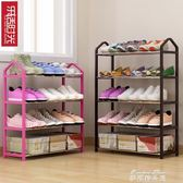 樂活簡易鞋架多層家用組裝經濟型宿舍收納現代簡約鞋柜置物鞋架子   麥琪精品屋