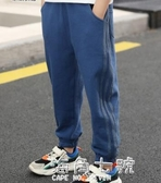 童裝男童運動褲春衛生褲中大童寬鬆長褲子秋裝新款 海角七號