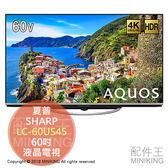 現貨 貿易商公司貨 一年保 SHARP 夏普 LC-60US45 日規 液晶電視 60吋 4K HDR 高畫質