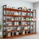 簡易書架置物架落地客廳儲物架簡約現代組裝多功能省空間組合書櫃【頁面價格是訂金價格】