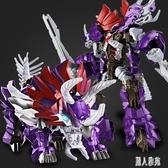 合金變形玩具金剛恐龍霸王龍三角龍鋼索鐵渣機器人模型男孩 DJ10518『麗人雅苑』