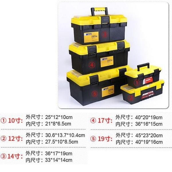 【DL401】塑膠工具箱14寸 手提工具箱 手提塑膠工具箱 雙層強化工具箱 零件箱 收納箱 EZGO商城