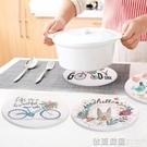 鍋墊硅藻土吸水碗墊隔熱墊廚房防燙防滑防霉...