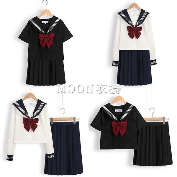 jk基礎款正版中間服原創白二本黑白三本制服裙日系水手服套裝 SUPER SALE 交換禮物
