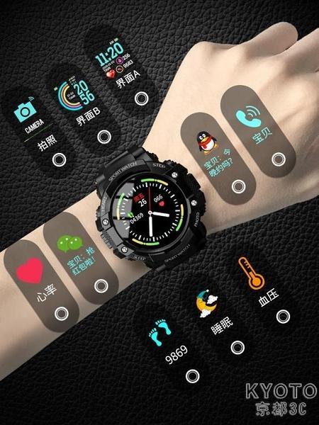 智慧手錶男學生運動手環情侶潮流高中生兒童黑科技多功能電子 【快速出貨】