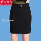 窄裙春夏半身裙新款女黑色高腰包臀裙短裙大碼中長款包臂職業裙子 快速出貨
