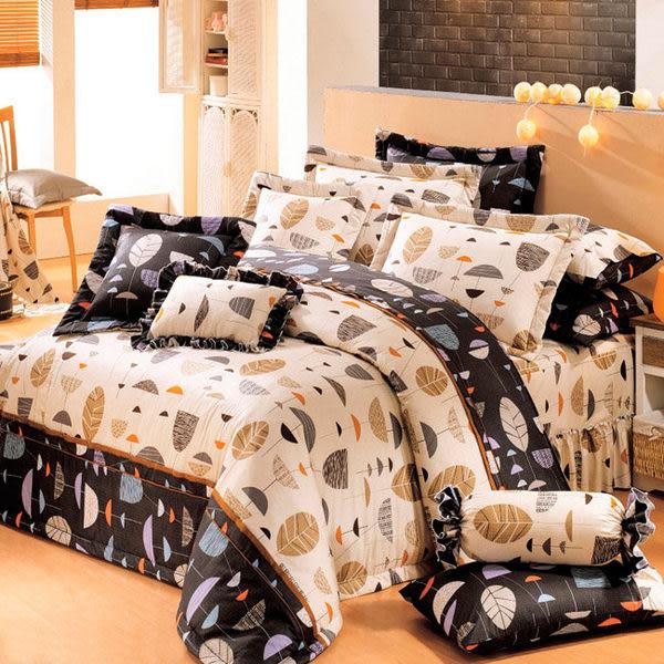 台灣製-葉葉情深 雙人(5x6.2呎)四件式鋪棉兩用被床包組-米黑色[艾莉絲-貝倫]T4HT-3B75-YL-M