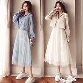 泫雅風裙子ins超仙女裝2021早秋新款氣質長袖連身裙顯瘦兩件套夏 夏季新品