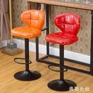 升降椅 歐式吧臺椅升降椅高腳凳酒吧桌椅子 ZB1873『美鞋公社』