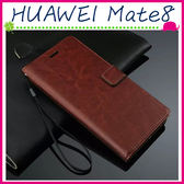 HUAWEI Mate8 瘋馬紋手機套 簡約商務皮套 支架保護套 磁扣保護殼 插卡位手機殼 左右側翻