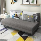 布藝沙發床可折疊客廳小戶型多功能坐臥兩用現代簡約單雙人折疊床mbs「時尚彩虹屋」