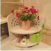 浴室置物洗手間廁所收納洗漱臺化妝品轉角層架子BS18255『時尚玩家』
