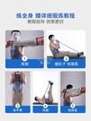 腳蹬拉力器彈簧拉力繩多功能擴胸器男仰臥起坐輔助器健身器材 【快速出貨】