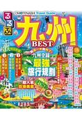 九州BEST(JTB Publishing  Inc.)