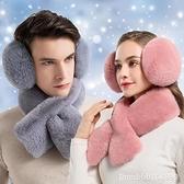 隔音耳罩 耳罩毛絨保暖男女冬天防凍騎行耳套兒童時尚可愛卡通韓版耳帽耳包 瑪麗蘇