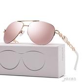 墨鏡 pc太陽鏡芬馳新款歐美女士太陽鏡炫彩大框時尚潮流墨鏡
