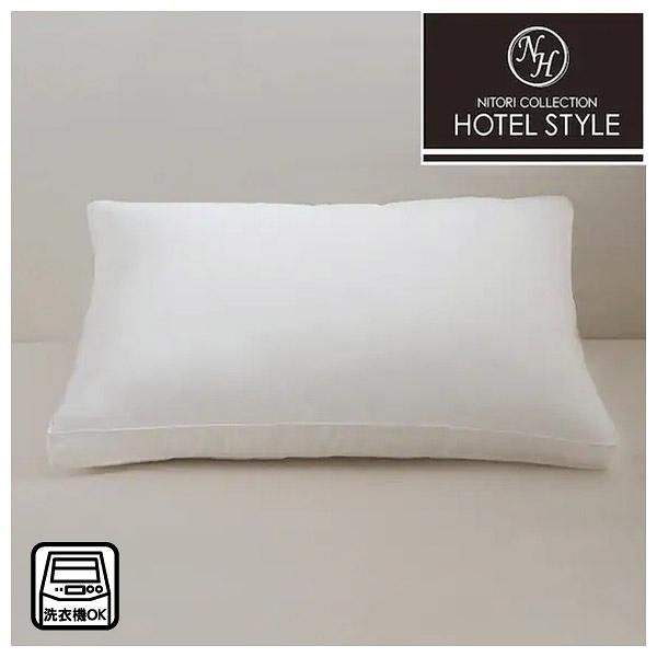 飯店式樣枕 枕頭 枕芯 N HOTEL2 加大 NITORI宜得利家居