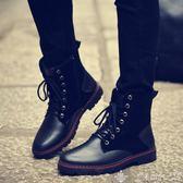 馬丁靴男馬丁靴秋季男士短靴軍靴高幫皮靴百搭棉鞋韓版潮靴雪地靴男靴 潮人女鞋