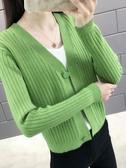 早秋新款針織衫女開衫牛油果綠短款外搭寬鬆披肩空調衫小外套   極有家