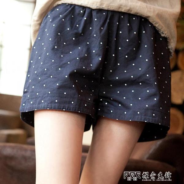 休閒短褲女寬鬆韓版高腰大碼顯瘦闊腿運動熱褲夏季2020新款外穿潮 探索先鋒