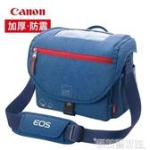 佳能相機包單反包側背便攜攝影包77D 80D 700D 5D3 6D 6D2原裝5D4 交換禮物