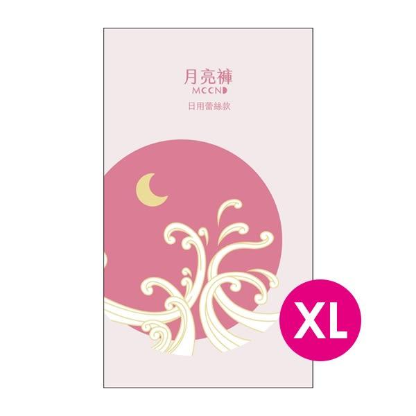 月亮褲 - 日用蕾絲款(XL) 【康是美】