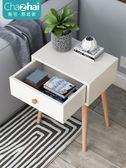 床頭柜簡約現代床頭收納柜實木腿迷你小戶型經濟型北歐床邊小柜子