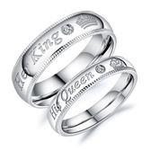 【5折超值價】時尚簡約精美King&Queen字母鑲鑽造型情侶款鈦鋼戒指