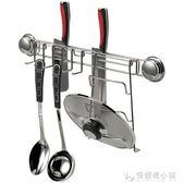 嘉寶吸盤掛鉤廚房用品鍋蓋架置物架餐具架刀架菜板掛架吸壁式掛鉤 安妮塔小舖