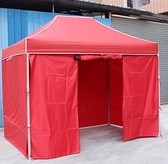 四面圍透明戶外廣告擺攤雨棚遮陽篷圍布簡易活動燒烤摺疊防疫帳篷【快速出貨】