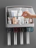 牙刷架免打孔壁掛牙刷架漱口杯套裝家用浴室牙膏架牙刷收納架洗漱置物架 嬡孕哺