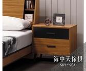 {{ 海中天休閒傢俱廣場 }} G-02 摩登時尚 鏡台系列 021-3 肯詩特淺柚木色床頭櫃
