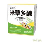 草本之家-日本專利米蕈多醣60粒X1盒