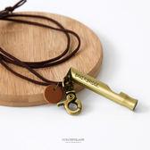 長項鏈 古銅嗶嗶笛皮繩長項鍊【NB738】