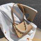 復古時尚復古小包包新款珍珠高級感秋冬小眾百搭單肩斜挎包【小獅子】