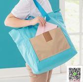 新款大號單肩折疊購物收納袋