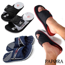 PAPORA輕量寬板設計男款休閒百搭沙灘拖鞋K1996/K2075