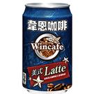 【免運直送】韋恩咖啡-美式特調320ml*1箱【合迷雅好物超級商城】