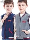 馬甲男童兒童背心秋冬外穿搖粒絨加厚男孩洋氣馬夾男大童加絨坎肩 童趣屋